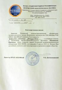 DSCN9948