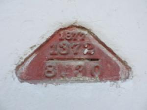 б. ордынка-60др2