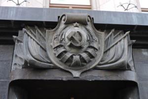 угол б. лубянки и фуркасовского пер