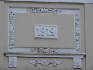 б.дмитровка-11стр3
