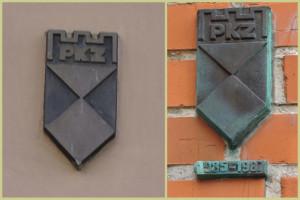 флагштоки, таблички и пр3