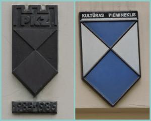 флагштоки, таблички и пр-22