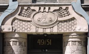 DSCN5913