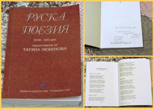 Новая папка (2)1